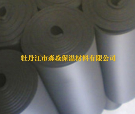 Rubber and plastic insulation pipe