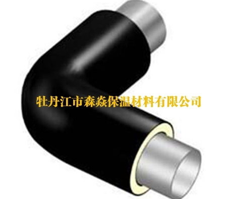 Prefabricated insulation elbow